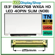"13.3"" 1366x768 WXGA HD LED 40pin Slim (noB)"
