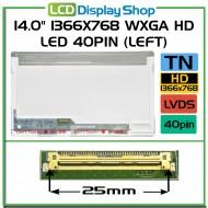 """14.0"""" 1366x768 WXGA HD LED 40pin (Levý)"""