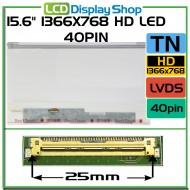 "15.6"" 1366x768 HD LED 40pin"